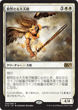 http://media.wizards.com/images/magic/tcg/products/m15/sf0JdVsk2/JP_2f7fm8gp8v.png