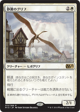 http://media.wizards.com/images/magic/tcg/products/m15/sf0JdVsk2/JP_ay7o2daxb3.png