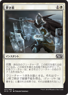 http://media.wizards.com/images/magic/tcg/products/m15/sf0JdVsk2/JP_balxt3ej52.png
