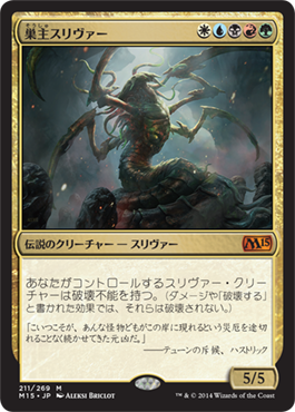 http://media.wizards.com/images/magic/tcg/products/m15/sf0JdVsk2/JP_di2qvoxzt9.png