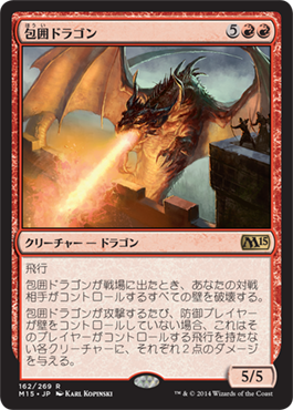 http://media.wizards.com/images/magic/tcg/products/m15/sf0JdVsk2/JP_dlxhqh7xlb.png