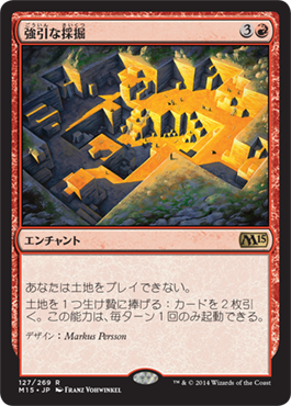 http://media.wizards.com/images/magic/tcg/products/m15/sf0JdVsk2/JP_efz17pc3r2.png