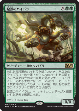 http://media.wizards.com/images/magic/tcg/products/m15/sf0JdVsk2/JP_i0mz6931c9.png