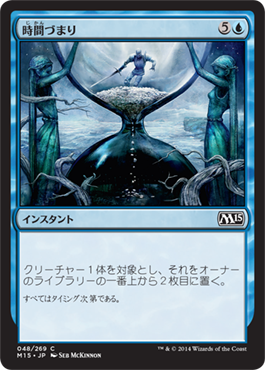 http://media.wizards.com/images/magic/tcg/products/m15/sf0JdVsk2/JP_i9hhfxahk2.png