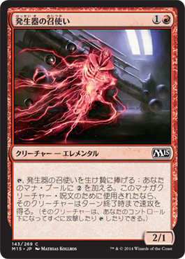 http://media.wizards.com/images/magic/tcg/products/m15/sf0JdVsk2/JP_iaq48ig5il.png