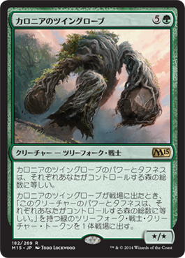http://media.wizards.com/images/magic/tcg/products/m15/sf0JdVsk2/JP_if6debe9qn.png