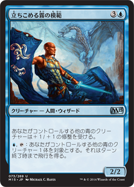 http://media.wizards.com/images/magic/tcg/products/m15/sf0JdVsk2/JP_mhrcrdhyy2.png