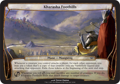 Kharasha Foothills