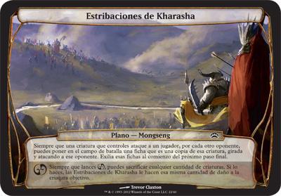 Estribaciones de Kharasha