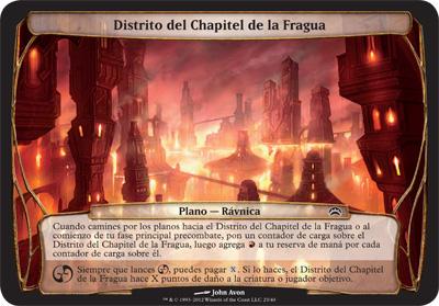 Distrito del Chapitel de la Fragua
