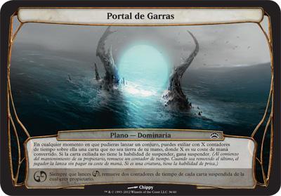 Portal de Garras