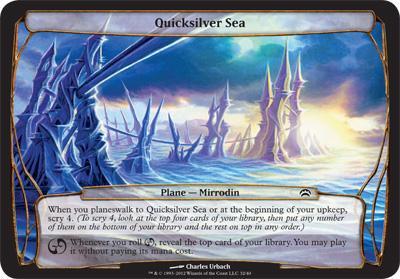 Quicksilver Sea