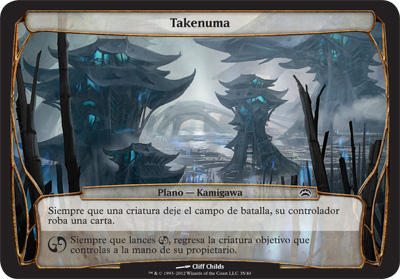 Takenuma