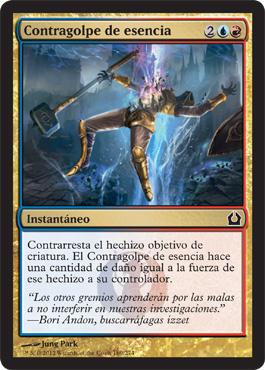 El Contragolpe de esencia hace una cantidad de daño igual a la fuerza de ese hechizo a su controlador.