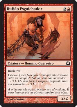 Rufião Esguichador