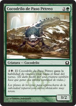 Cocodrilo de Paso Pétreo
