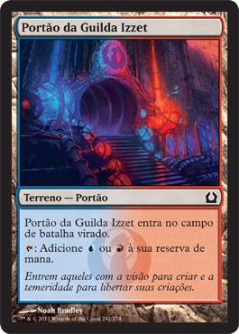 Portão da Guilda Izzet