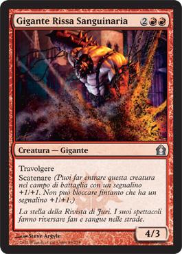 Gigante Rissa Sanguinaria