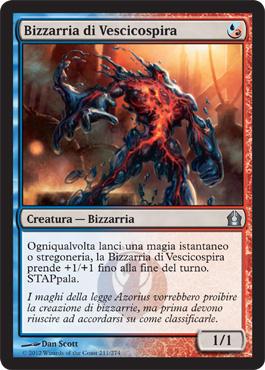 Bizzarria di Vescicospira