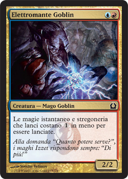 Elettromante Goblin