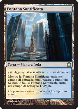 Fontana Santificata