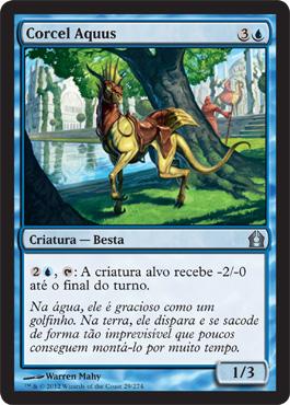 Corcel Aquus