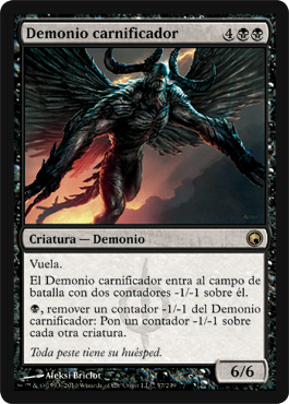 http://media.wizards.com/images/magic/tcg/products/scarsofmirrodin/j9wdz6tyzz_es.jpg