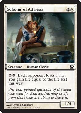 Scholar of Atheros