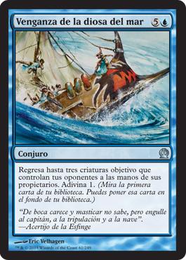 Venganza de la diosa del mar