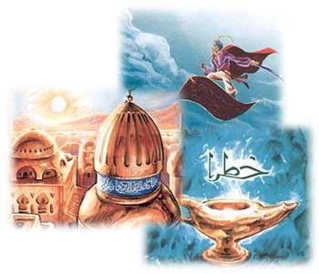 The Arabian Nights Theme